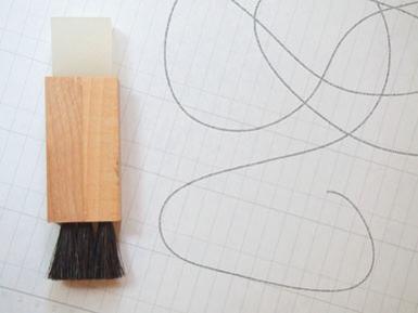 Eraser Brush