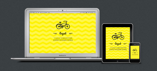 August wallpapers for desktop, tablet and mobile